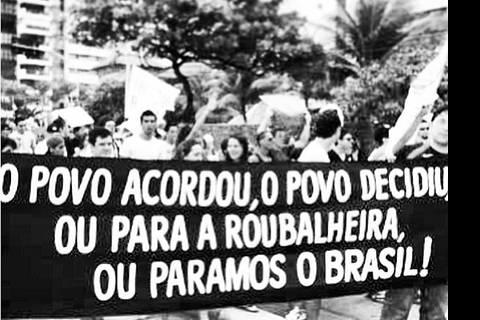 COPA 2014 – Beneficia o Brasil e MG?
